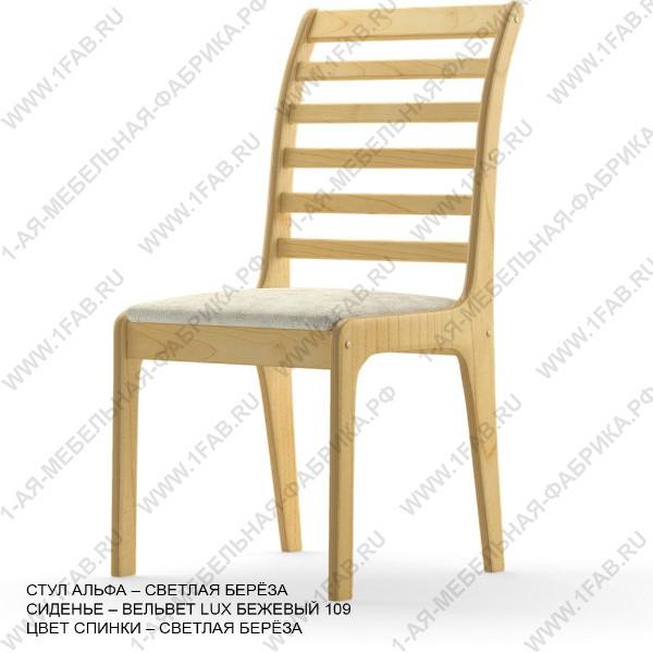 Банкетный стул Альфа с высокой спинкой, цвет Светлая береза, мягкое сиденье.