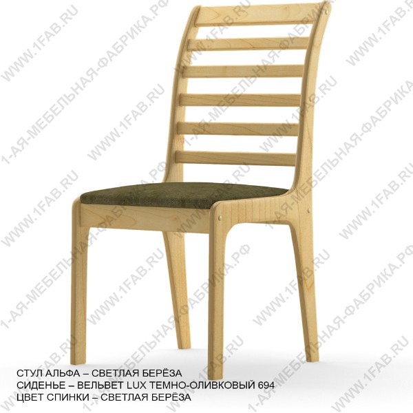 """Банкетные стулья """"Альфа"""" с высокой спинкой: каталог фото, цены, скидки от производителя -  1-ой армавирской  мебельной фабрики. В периоды Акции* – со скидками."""
