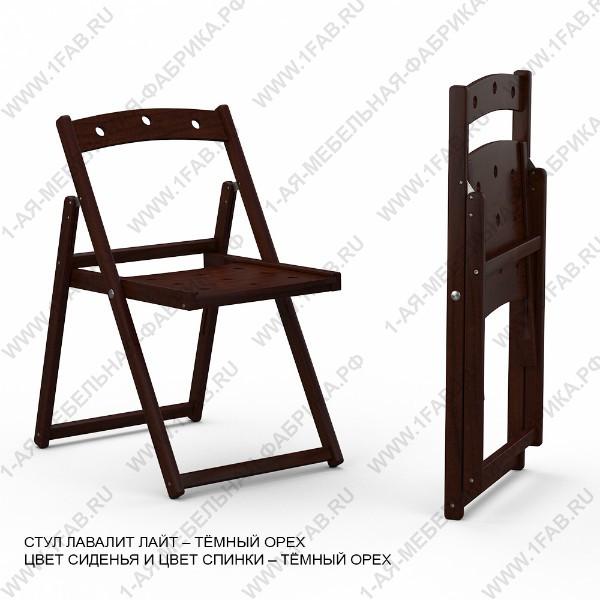 Складной стул со спинкой Лавалит Лайт, цвет Тёмный Орех