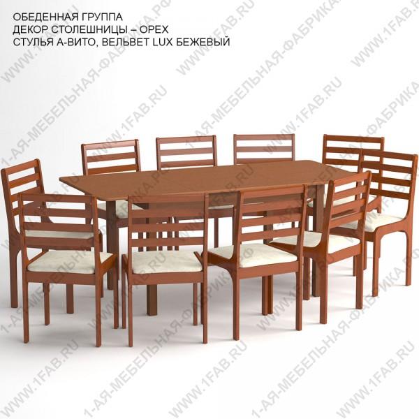 Обеденная группа «Санкт-Петербург» цвет «ОРЕХ»: стол с закругленными углами, 10 стульев