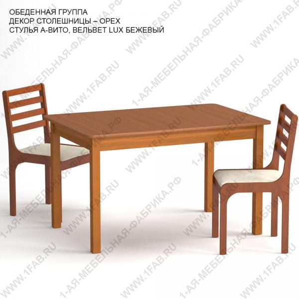 Обеденная группа эконом «Новгород» цвет «ОРЕХ»: стол с закруглениями, 2 стула