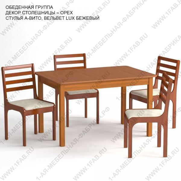 1-ая мебельная фабрика Обеденная группа «Магнитогорск» - стол раздвижной с закруглениями, 4 стула А-Вито, цвет орех, ткань 109