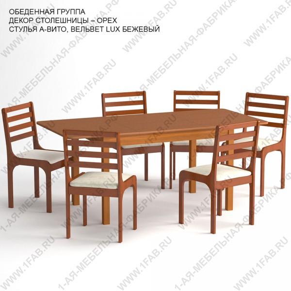 Обеденная группа «Малайзия» цвет «ОРЕХ»: стол закругленный, 6 стульев