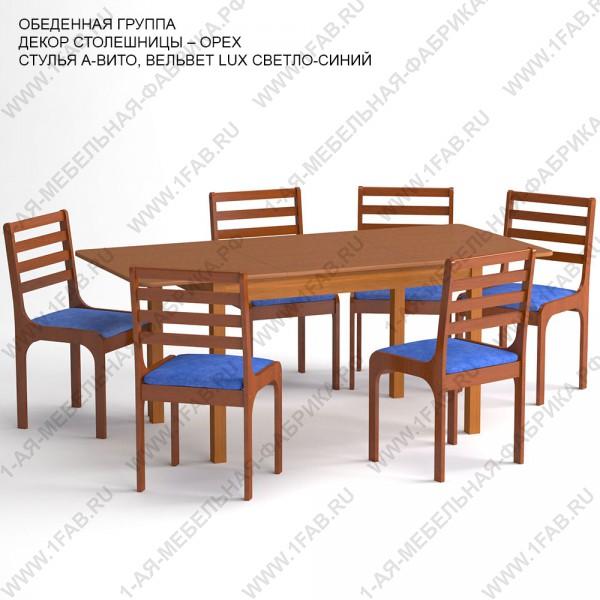 Бесплатная доставка по России обеденных зон. 1-ая мебельная фабрика Армавир