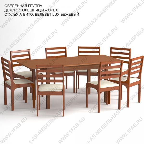 Обеденная группа «Краснодар» цвет «ОРЕХ»: стол с закруглениями, 8 стульев