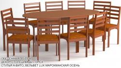 Обеденная группа «Прованс» («Provence») цвет «ОРЕХ»: стол овальный, 10 стульев