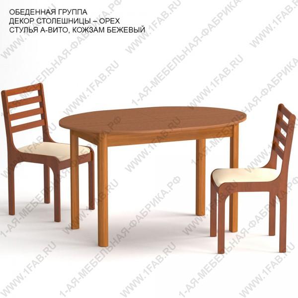 1-ая мебельная фабрика Обеденная группа «Оливия» - стол раздвижной (овальный), 2 стула А-Вито, цвет орех, кожзам
