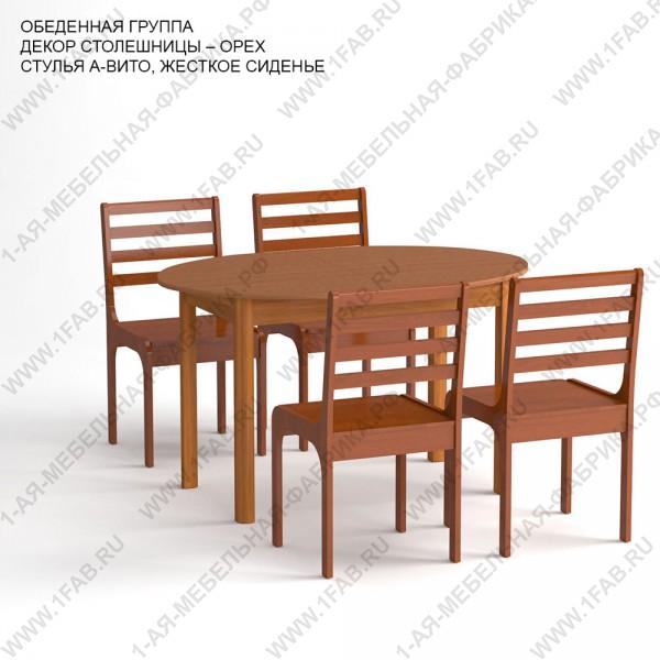 1-ая мебельная фабрика Обеденная группа «Кострома» - стол раздвижной (овальный), 4 стула А-Вито, цвет орех, жесткий