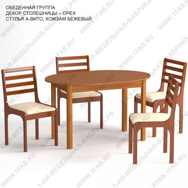 1-ая мебельная фабрика Обеденная группа «Кострома» - стол раздвижной (овальный), 4 стула А-Вито, цвет орех, кожзам