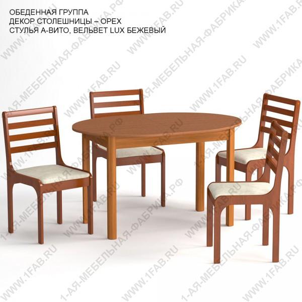 Обеденная группа недорогая «Кострома» цвет «ОРЕХ»: стол овальный, 4 стула