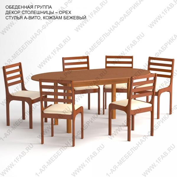 1-ая мебельная фабрика Обеденная группа «Орск» - стол раздвижной (овальный), 6 стульев А-Вито, цвет орех, кожзам
