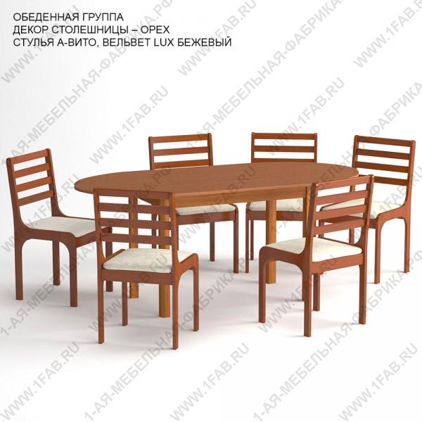 Обеденная группа «Орск» цвет «ОРЕХ»: стол овальный, 6 стульев