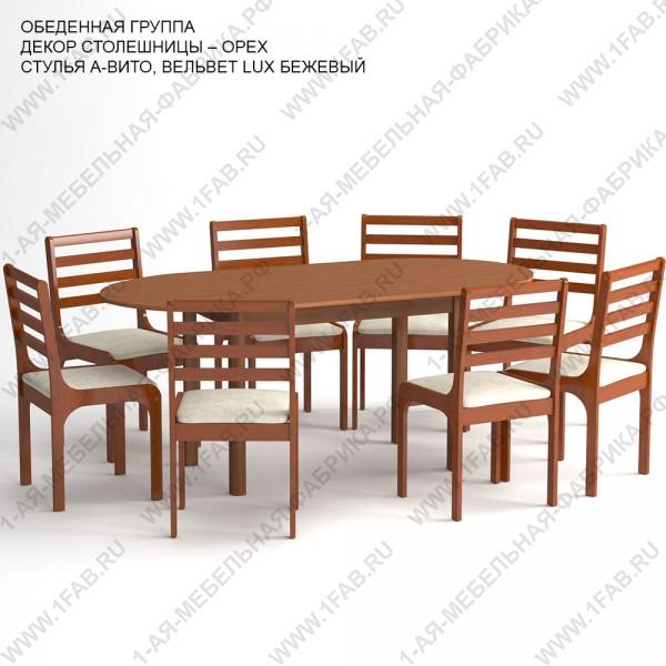 Обеденная группа «Пермь» цвет «ОРЕХ»: стол овальный, 8 стульев