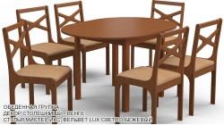 Кухонная Обеденная группа «Крым» цвет «ОРЕХ»: стол круглый, 6 стульев.