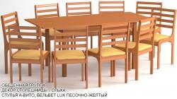 Обеденная группа «Лидер» цвет «ОЛЬХА»: стол прямоугольный, 10 стульев