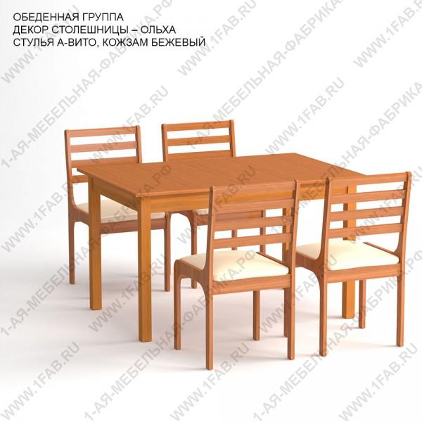 1-ая мебельная фабрика Обеденная группа «Недорогая»: стол раздвижной прямоугольный, 4 стула А-Вито, декор ольха, кожзам беж