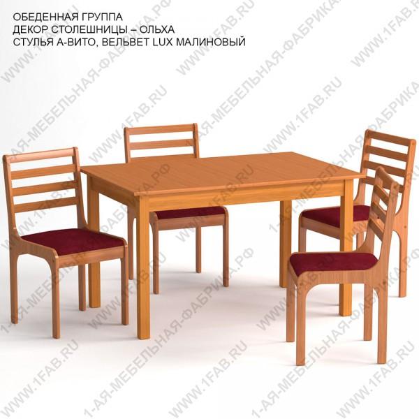 1-ая мебельная фабрика Обеденная группа «Недорогая»: стол раздвижной прямоугольный, 4 стула А-Вито, декор ольха, ткань 452
