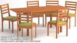 Обеденная группа эконом «Кемерово» цвет «ОЛЬХА»: стол  с закругленными углами, 6 стульев