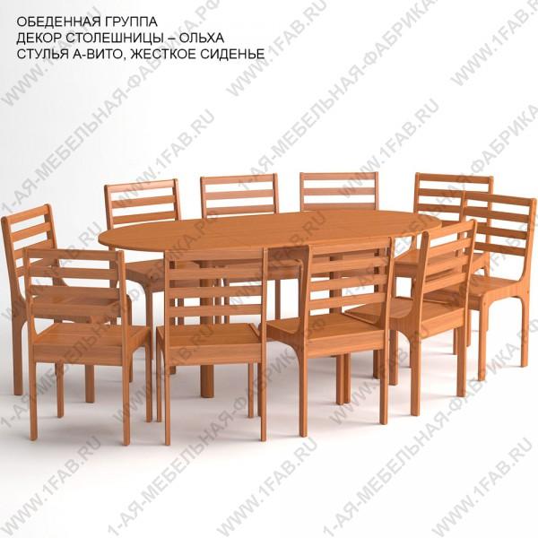 Бесплатная доставка по России столов со стульями. 1-ая мебельная фабрика Армавир