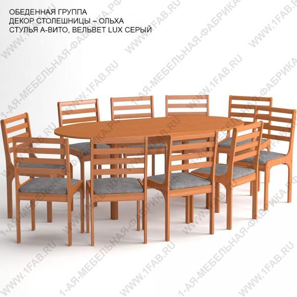 1-ая мебельная фабрика Обеденная группа «Сургут» - стол раздвижной, (овальный), 10 стульев А-Вито, цвет ольха, ткань 351