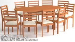 Обеденная группа «Сургут» цвет «ОЛЬХА»: стол овальный, 10 стульев