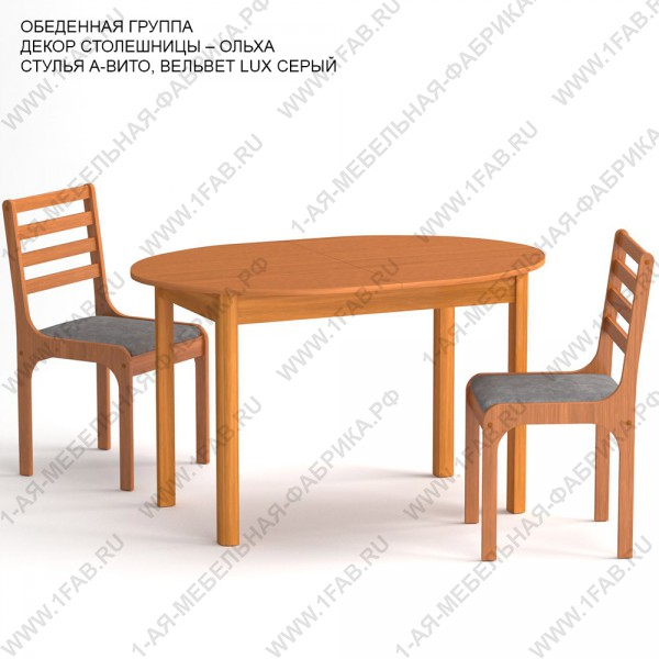 1-ая мебельная фабрика Обеденная группа «Минск» - стол раздвижной (овальный), 2 стула А-Вито, цвет ольха, ткань 351