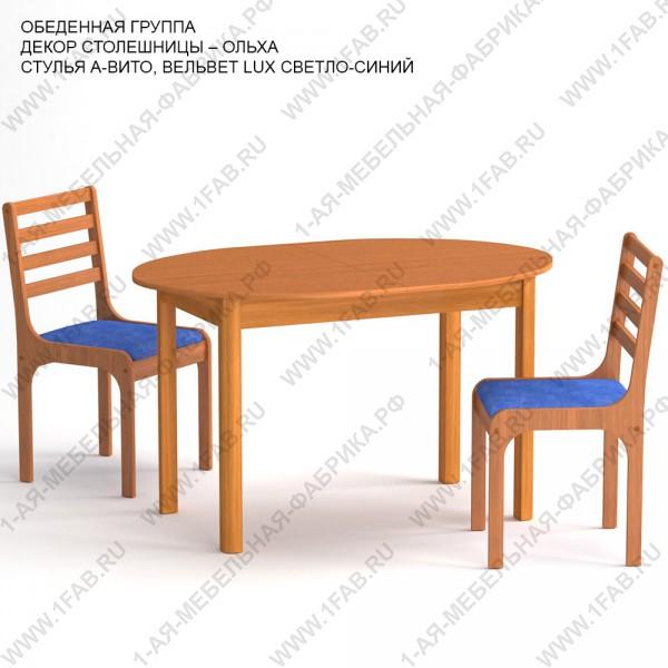 1-ая мебельная фабрика Обеденная группа «Минск»: стол овальный раздвижной, 2 стула А-Вито, цвет ольха, ткань 570