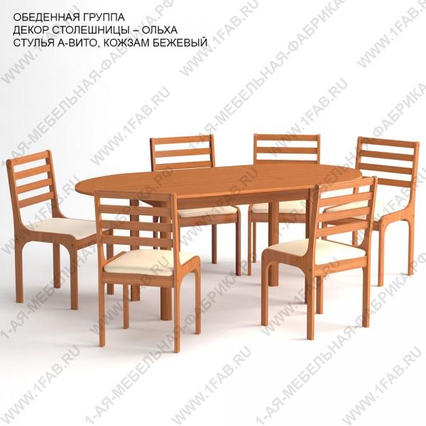 1-ая мебельная фабрика Обеденная группа «Братск» - стол раздвижной (овальный), 6 стульев А-Вито, цвет ольха, кожзам
