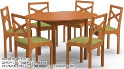 Кухонная Обеденная группа «Тверь» цвет «ОЛЬХА»: стол круглый, 6 стульев.