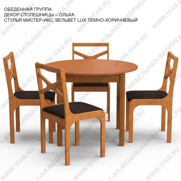 Бесплатная доставка по России столов и стульев. 1-ая мебельная фабрика Армавир