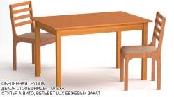 Обеденная группа «Самая недорогая» цвет «ОЛЬХА»: стол прямоугольный, 2 стула