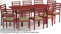 Обеденная группа «Россия» цвет «КРАСНОЕ ДЕРЕВО»: стол закругленный, 10 стульев