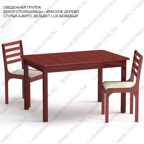 Обеденная группа «Киров» цвет «КРАСНОЕ ДЕРЕВО»: стол закругленный, 2 стула