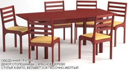 Обеденная группа «Вологда» цвет «КРАСНОЕ ДЕРЕВО»: стол закругленный, 6 стульев