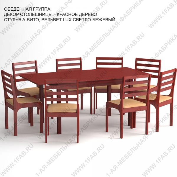 Акция мебельной фабрики: бесплатная доставка обеденных групп по городам и селам России! А можно часть стульев с другой обивкой? Можно!