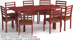 Обеденная группа «Московская» цвет «КРАСНОЕ ДЕРЕВО»: стол с закруглениями, 8 стульев