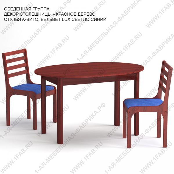 1-ая мебельная фабрика Обеденная группа «Отрадная» - стол раздвижной,(овальный), 2 стула А-Вито, цвет «Красное дерево», ткань 570