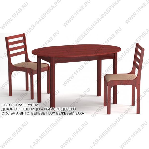 Красное вино цвет стула
