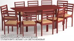Обеденная группа «Сочи» цвет «КРАСНОЕ ДЕРЕВО»: стол прямоугольный, 10 стульев