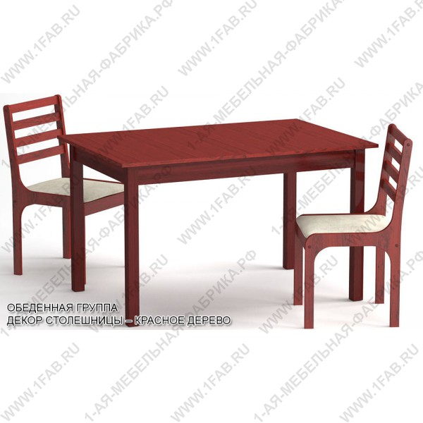 Обеденная группа «Самара» цвет «КРАСНОЕ ДЕРЕВО»: стол прямоугольный, 2 стула