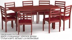 Обеденная группа «Чебоксары» цвет «КРАСНОЕ ДЕРЕВО»: стол прямоугольный, 8 стульев