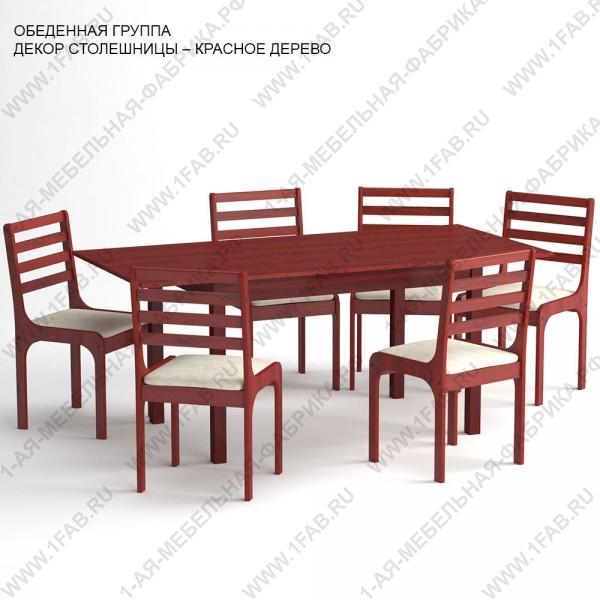 Обеденная группа «Нижний Тагил» цвет «КРАСНОЕ ДЕРЕВО»: стол прямоугольный, 6 стульев