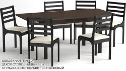Обеденная группа «Ростов» цвет «ВЕНГЕ»: стол закругленный, 6 стульев