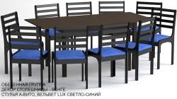 Обеденная группа «Воронеж» цвет «ВЕНГЕ»: стол прямоугольный, 10 стульев