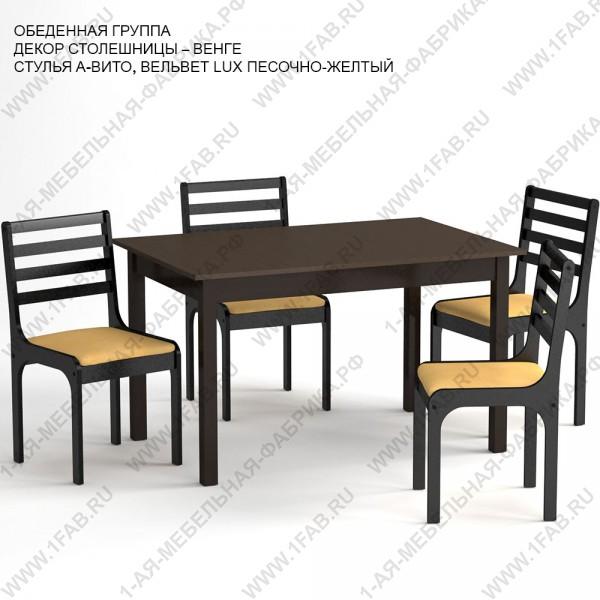 Интернет магазин мебели фабрики - без наценки. Доставим к дому БЕСПЛАТНО: Россия и СНГ. Комплекты мебели - стол и стулья - 4, 6, 8 шт.