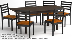 Обеденная группа «Иркутск» цвет «ВЕНГЕ»: стол прямоугольный, 6 стульев