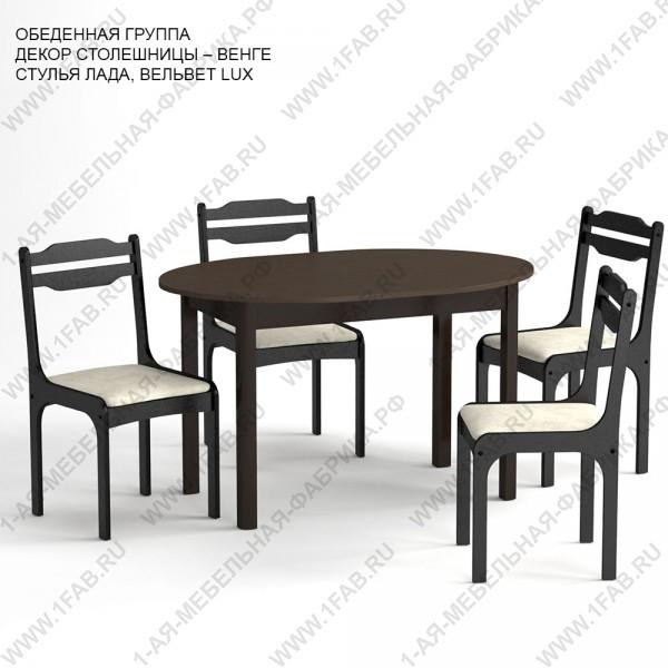 Надежные деревянные стулья, круглые обеденные столы в ОГРАНИЧЕННОЙ СЕРИИ! Без ПЕРЕПЛАТ ПОСРЕДНИКАМ: мебельная фабрика. От 1 комплекта.
