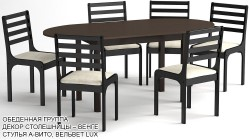 Обеденная группа «Челябинск» цвет «ВЕНГЕ» : стол овальный, 6 стульев