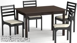 Обеденная группа «Петрозаводск» цвет «ВЕНГЕ»: стол прямоугольный, 4 стула