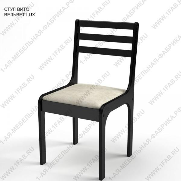 В обеденную зону: стол со стульями. Недорого - без наценки. Доставка к дому БЕСПЛАТНО: РФ, РК и др. Фабрика: интернет магазин мебель.